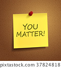 you matter words on post-it 37824818