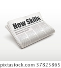 new skills words on newspaper 37825865