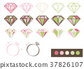 diamonds, diamond, gem 37826107