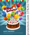 happy birthday poster 37826276