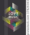 modern love music poster 37826363