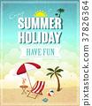 summer holiday poster 37826364