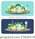 urban landscape illustration in flat design 37826419