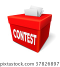 contest word on the red box 37826897