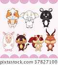 seven animals on pink background 37827100