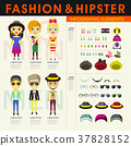 stylish and hipster's people infographic elements 37828152