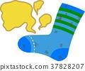 Smell of socks son 37828207