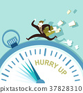 flat design illustration concept of hurry up 37828310