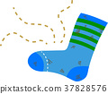 Dirty smelly sock son's 37828576