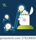 flat design illustration concept of teamwork 37828894