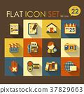 social media icon set 37829663