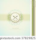 restaurant menu 37829825