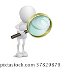 3d person is using the magnifying glass 37829879