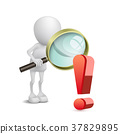 3d person watching an exclamation mark with a magnifying glass 37829895