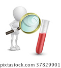 3d person watching a test tube with a magnifying glass 37829901