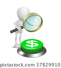 3d person watching the dollars symbol button with a magnifying glass 37829910