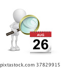 3d man watching a calendar with a magnifying glass 37829915