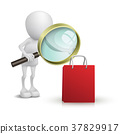 3d guy is looking at the shopping bag with a magnifier 37829917