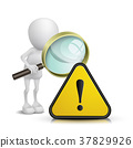 3d person watching a warning sign with a magnifying glass 37829926