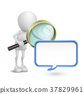 3d person watching a blank speech bubble with a magnifying glass 37829961