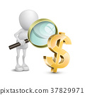 3d person with a magnifying glass to check dollars 37829971