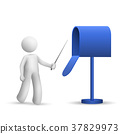 3d person pointing to a mail box 37829973