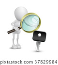 3d person watching a car key with a magnifying glass 37829984