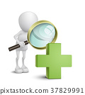 3d person watching a green cross with a magnifying glass 37829991