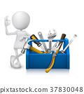 3d, box, man 37830048