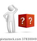 3d, box, question 37830049