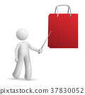 3d person pointing at the shopping bag 37830052