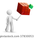 3d person pointing at the boxes 37830053