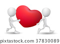 two people carried a red heart symbol 37830089