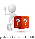 3d person with the question box 37830100