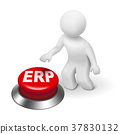 3d man with ERP Enterprise Resource Planning button 37830132