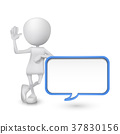 3d person with a blank speech bubble 37830156