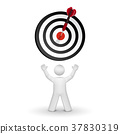 3d person looking up at dart hitting a target 37830319