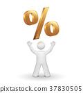 3d person looking up at a percent symbol 37830505