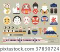Japanese cultural stuffs 37830724