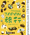 Adorable Japan travel poster 37830786