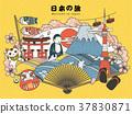 Japan tourism poster 37830871