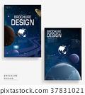 universe brochure template 37831021