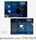 universe tri-fold brochure 37831029