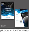 universe brochure template 37831078