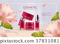 Lotus cosmetic ads template 37831081