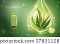 Aloe vera cosmetic template 37831128