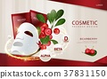 Bearberry cosmetic ads template 37831150
