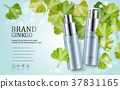 Ginkgo cosmetic ads 37831165