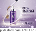 purple new essence ad 37831173