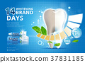 Whitening toothpaste ads 37831185